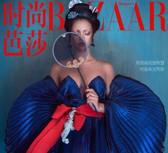 Some People Aren't Here For Rihanna's Harper's Bazaar China Cover